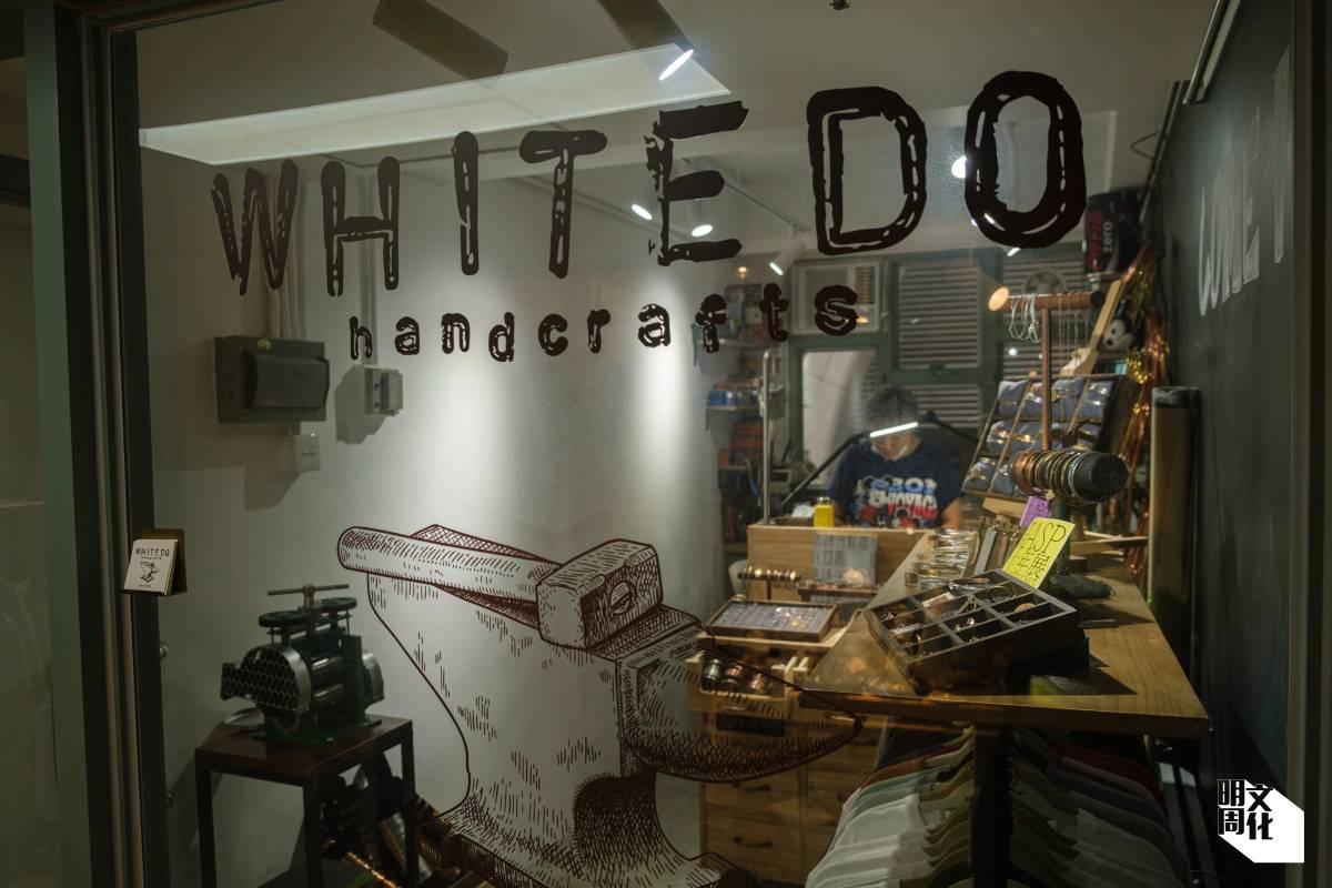 店名White Do,解作「白做」,揶揄打工仔得個做字的苦困生活。