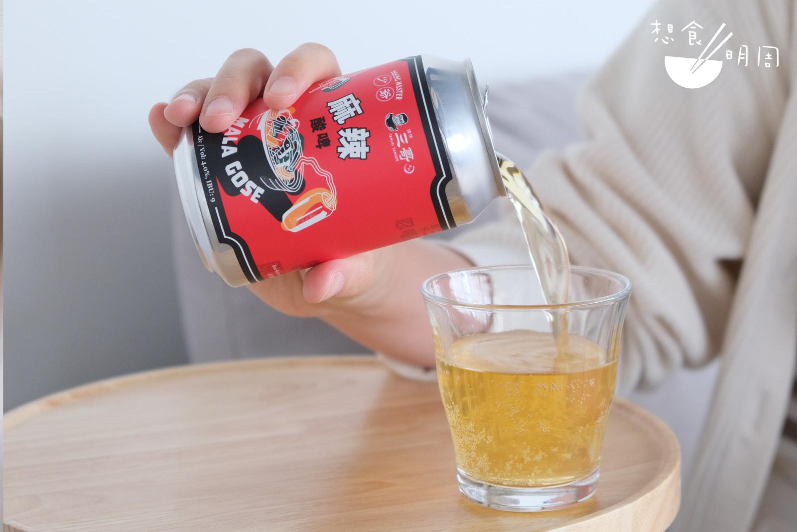 酸啤酒體淺色,苦味較少,官方建議配前菜飲用,例如尖椒皮蛋、雲耳均是好選擇。