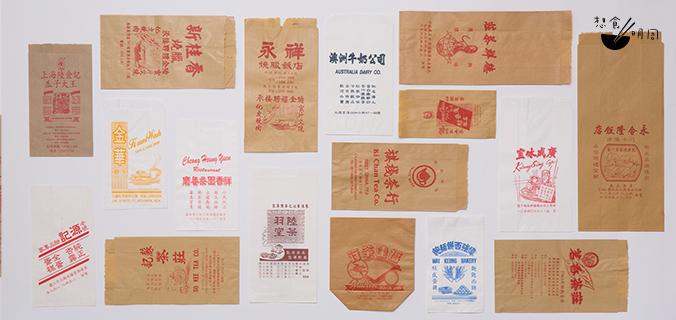 Facebook專頁「香港老舖記錄冊」版主Ian近年尋訪老字號時,收集了許多舊物,包括許多款雞皮紙袋。