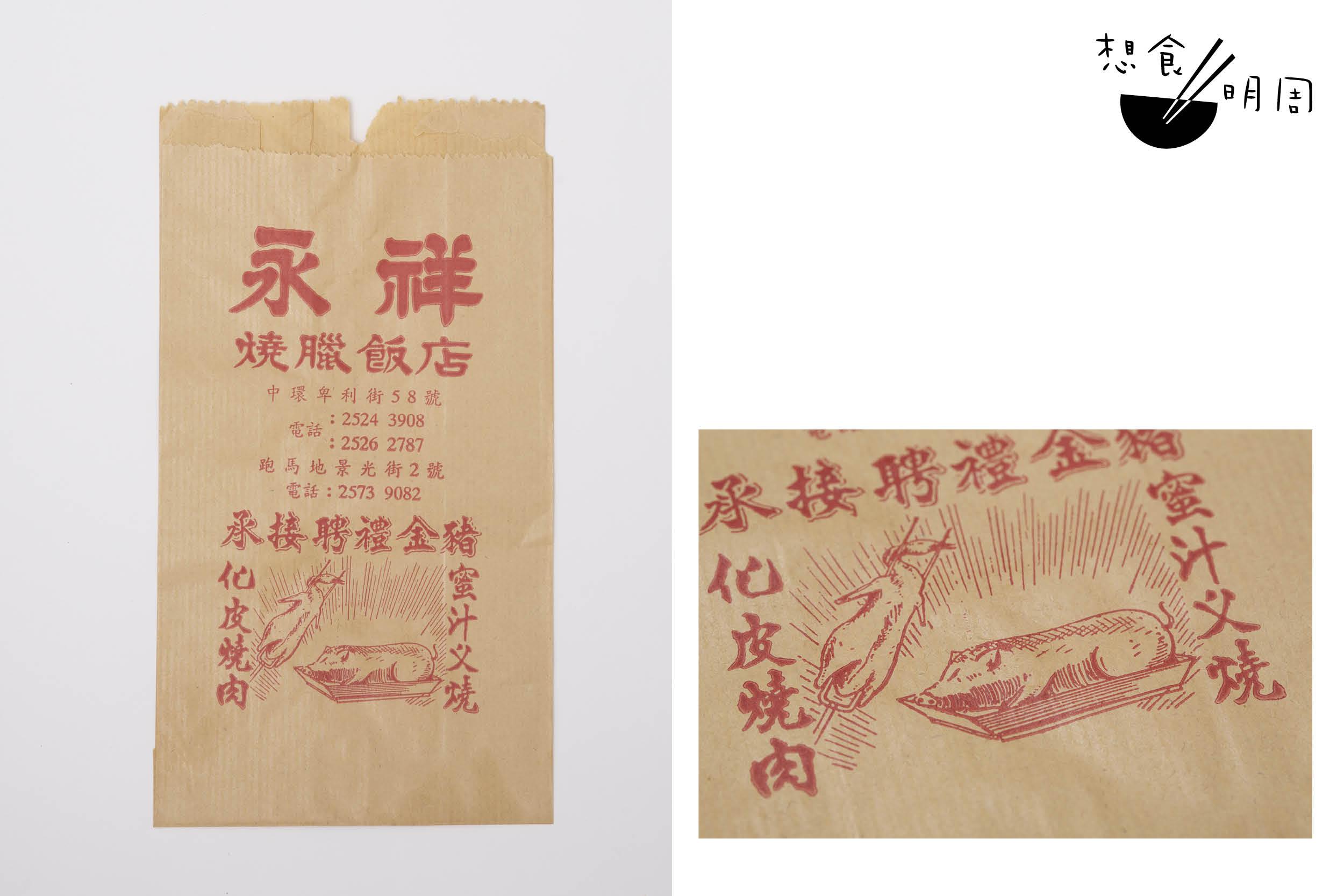 paperbag6