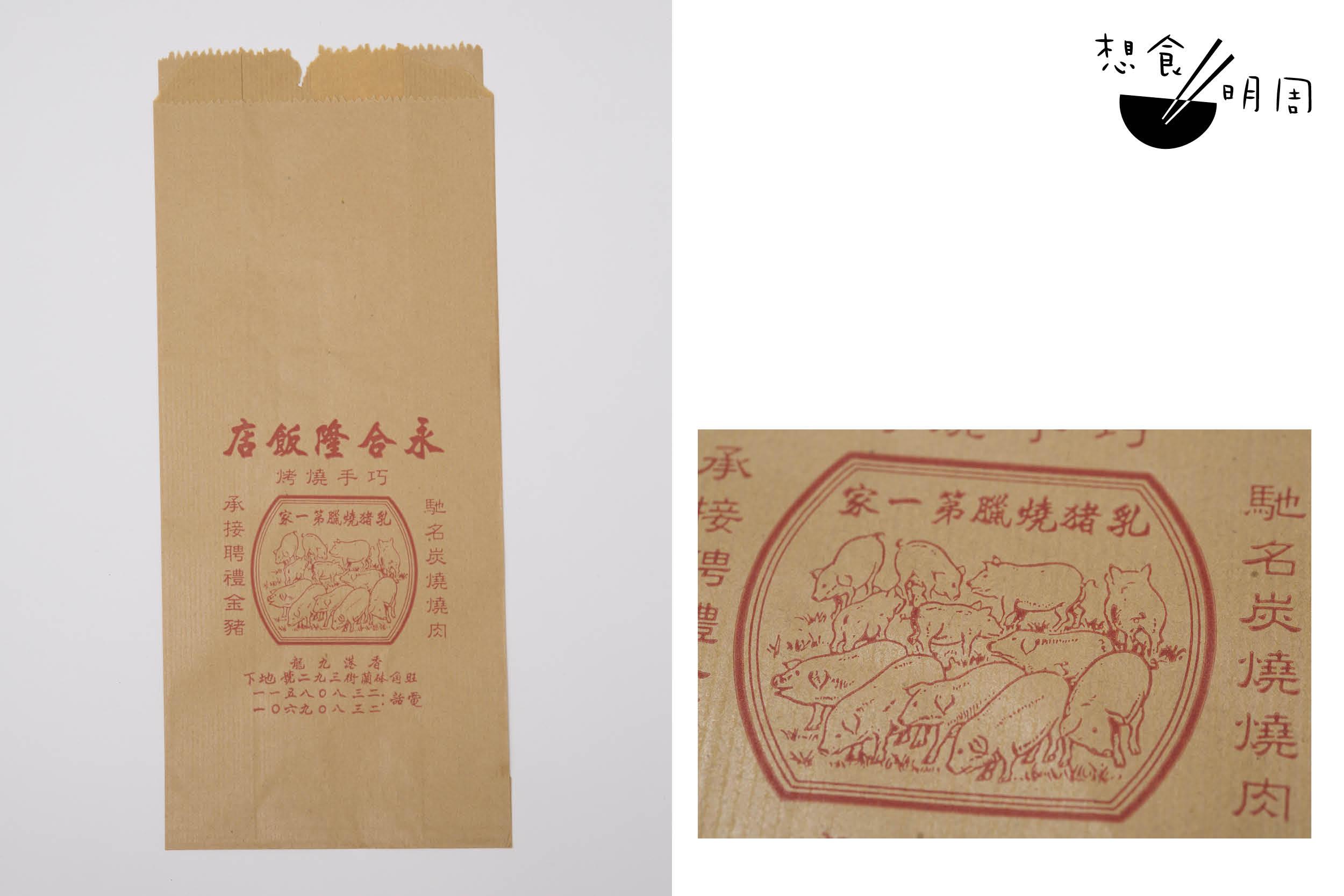 paperbag63