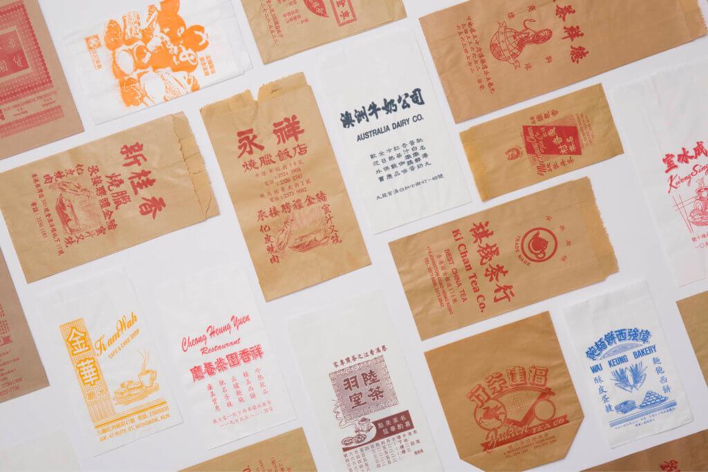 paperbag64