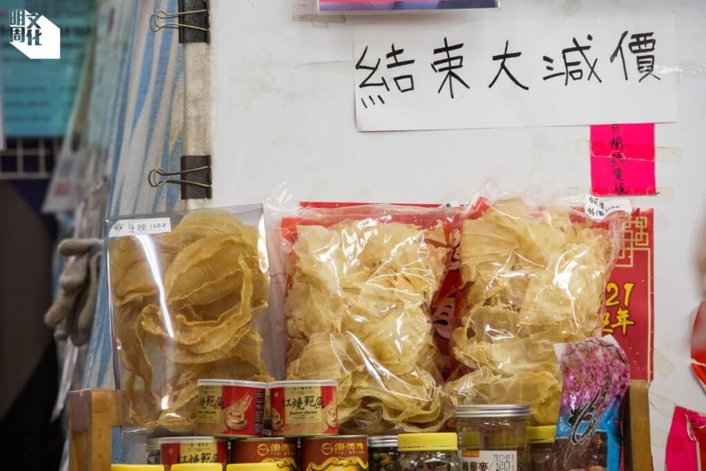 街市商戶在「大限」之前,都準備散貨。