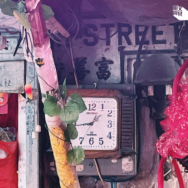 被店鋪遮掩的T形舊街牌,上英下中,具殖民地色彩。