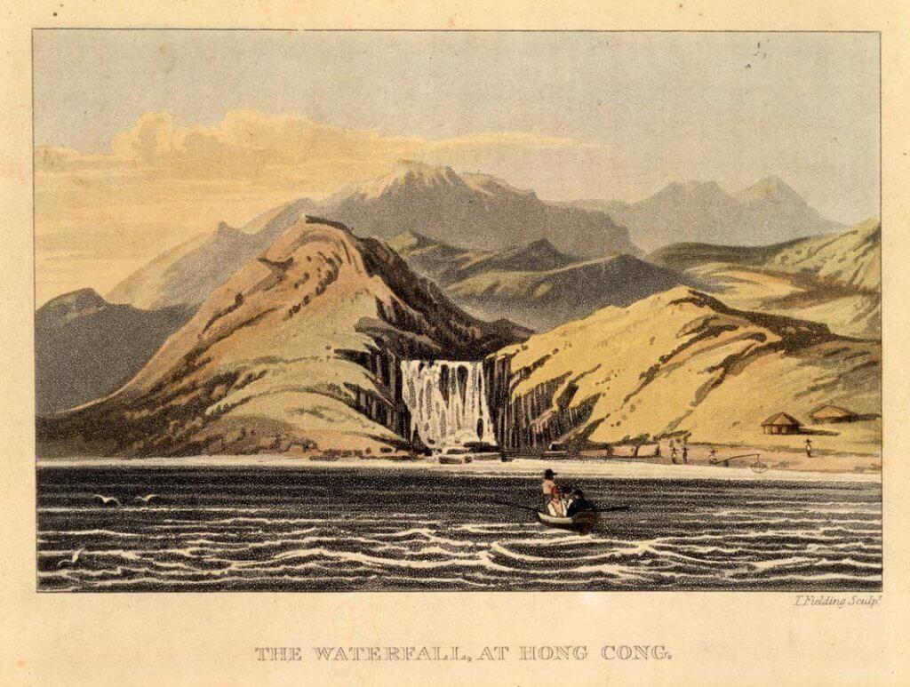 香港開埠前,香港仔一景。畫作據傳出自英國畫家William Havell,在一八一七年,描繪香港仔瀑布灣的壯麗風景,成《Waterfall,at Hong Cong》。Hong Cong,意即「香江」。