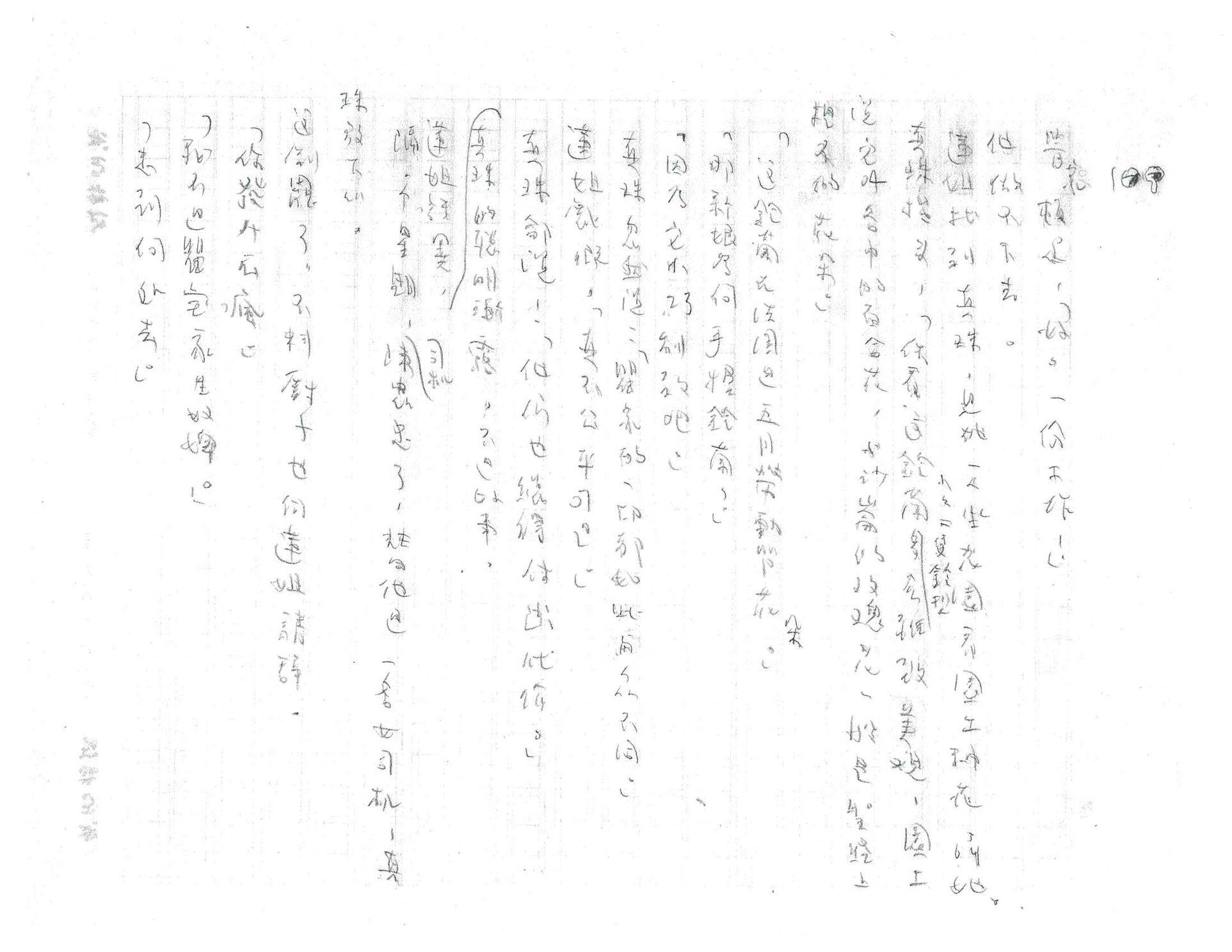 亦舒至今一直用筆寫作,交給出版社的,都是手稿。