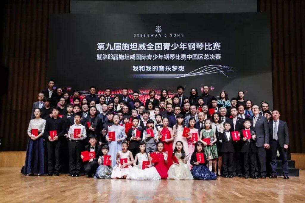 第九屆中國區總決賽所有獲獎選手與評委、頒獎嘉賓合影。