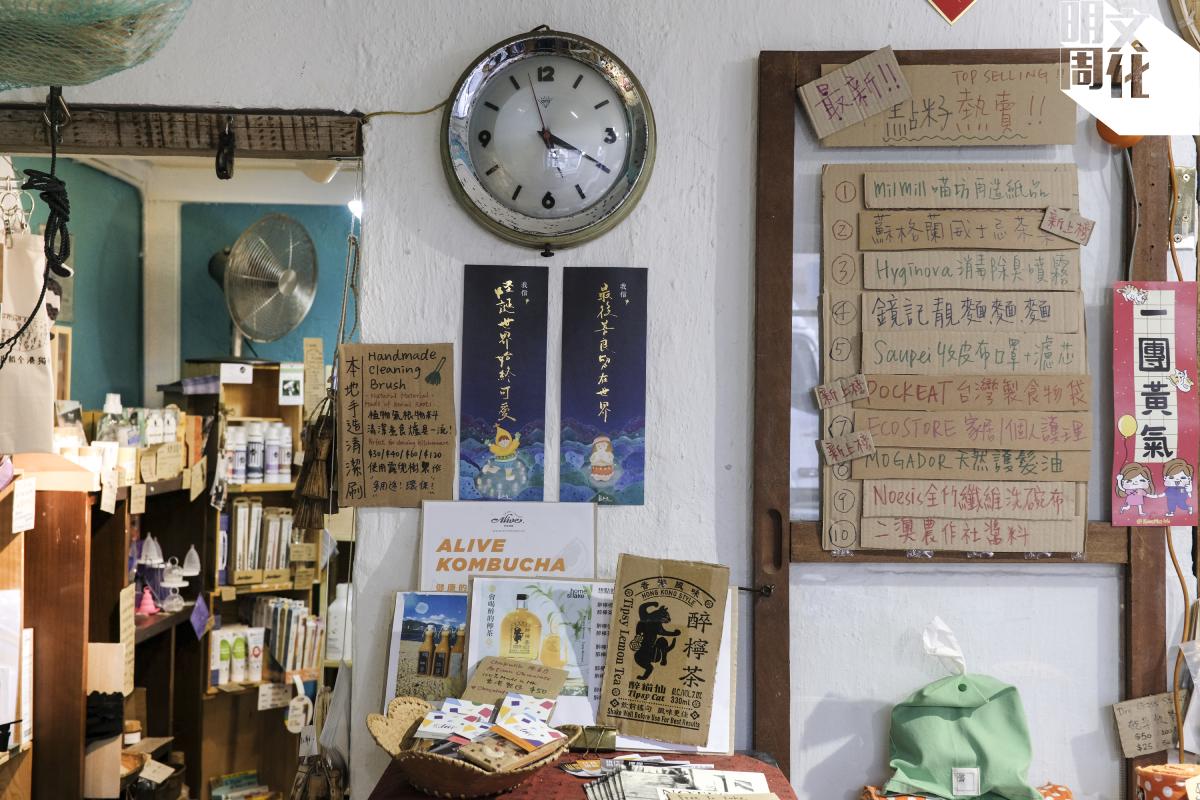 小店設有熱賣龍虎榜,喵坊再造紙品是第一位,不時都有客人問有貨沒有,十分搶手。