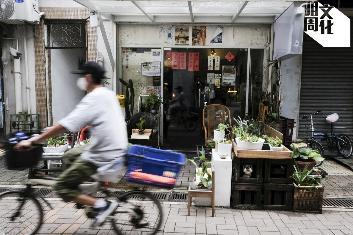 拾莊在街道上看似不起眼,但內裏有很多寶物待客人發掘。
