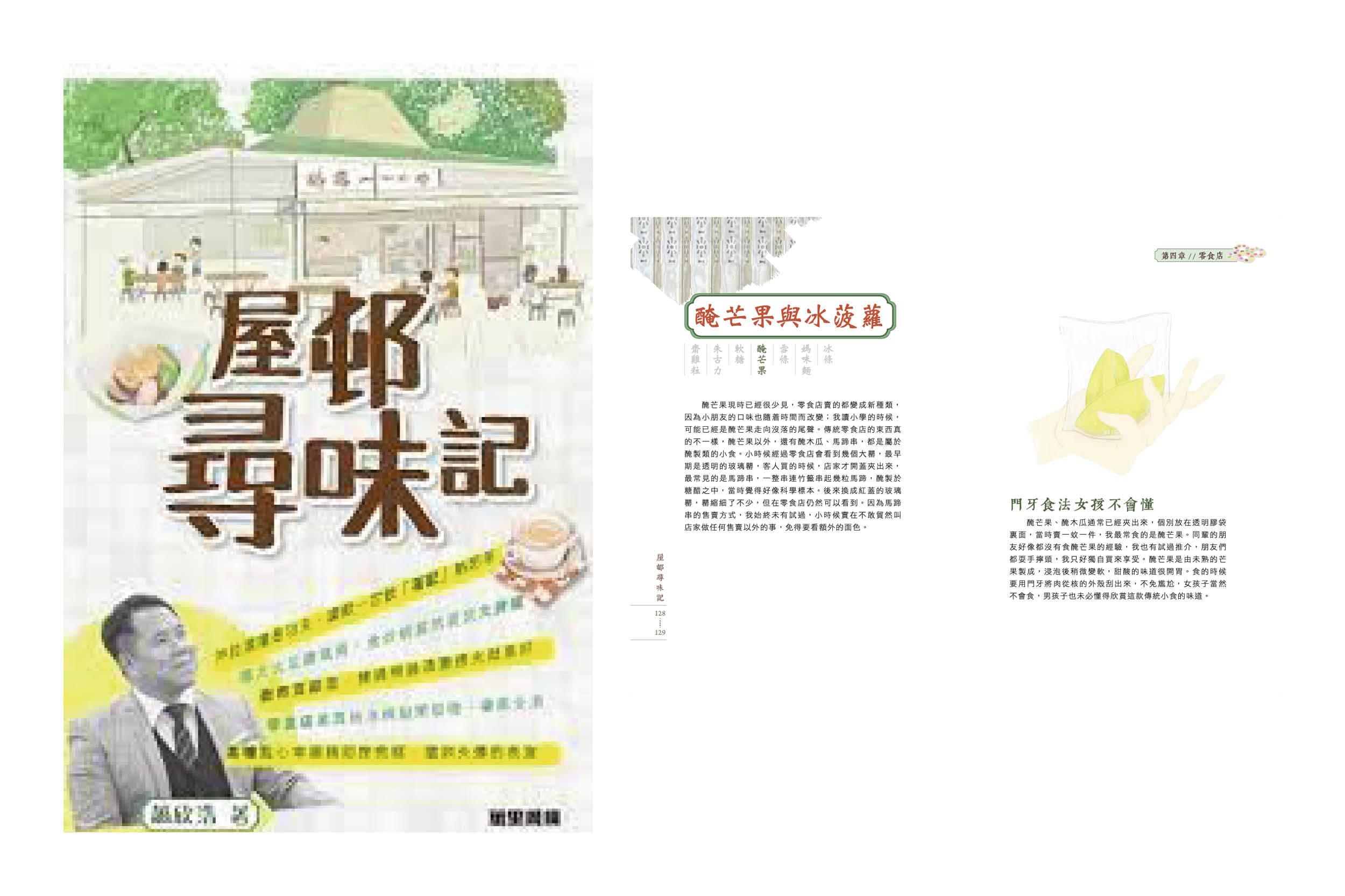 bookfair004