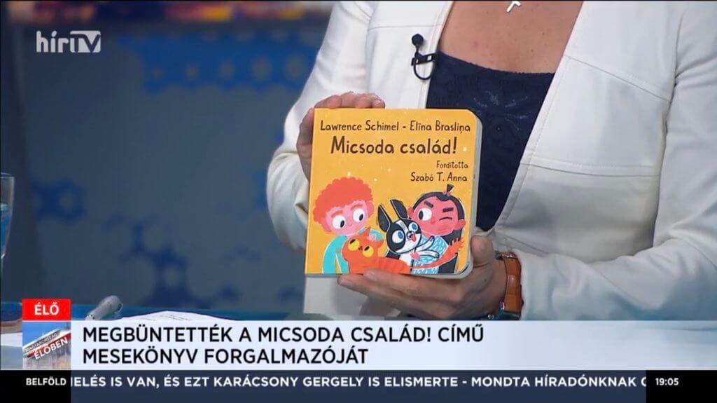 匈牙利電視台討論童書罰款風波