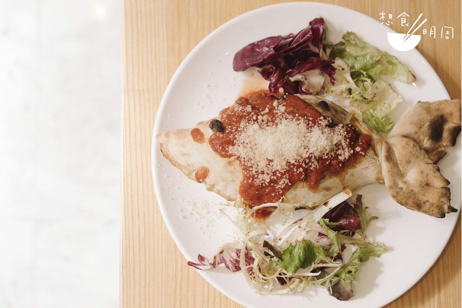 Chef Michel新研發的「可愛Calzone」!