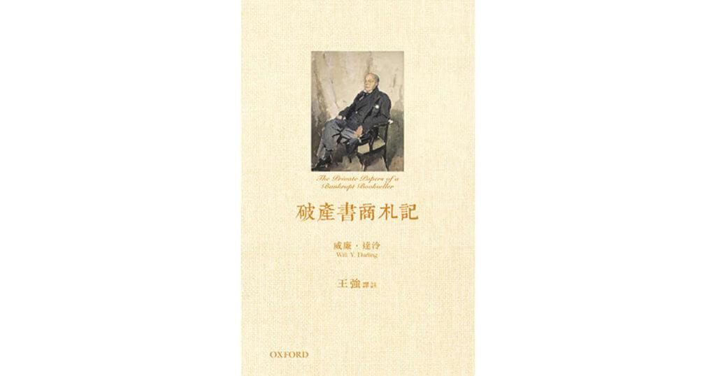 newbook3