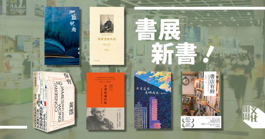 newbook6