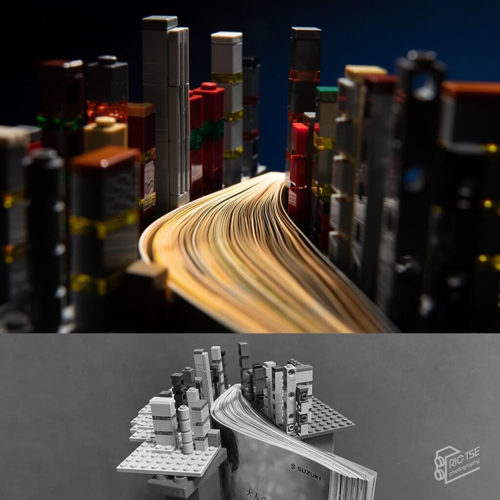 《城市光軌》