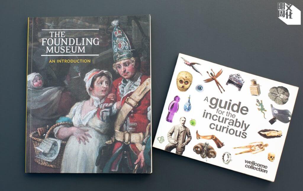 丁穎茵訪問當天特地帶來兩本書籍,介紹她印象深刻的私營博物館。