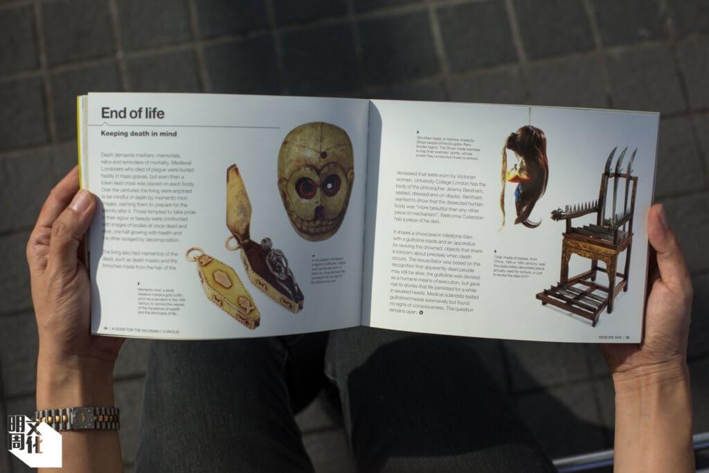Wellcome Collection以其怪誕珍奇館藏著名,很多藏品千奇百怪,用途不明。