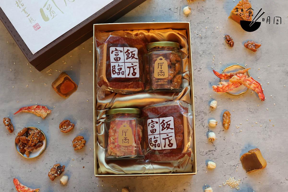 2+2 鹹甜滋味中秋限量禮盒 ($588,包兩個月餅及兩份小吃)