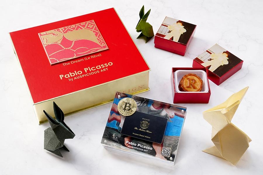 加密尊尚月餅禮盒 $1,200