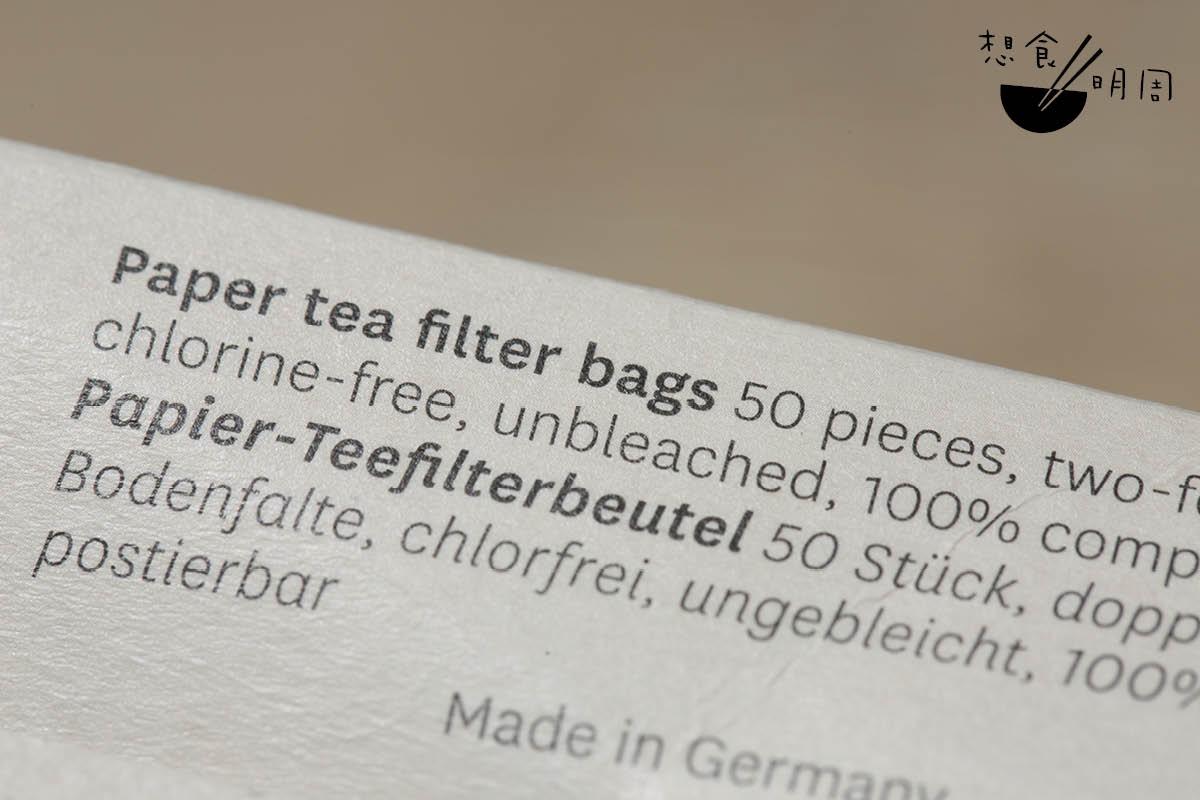 盒子上標榜了茶袋物料。