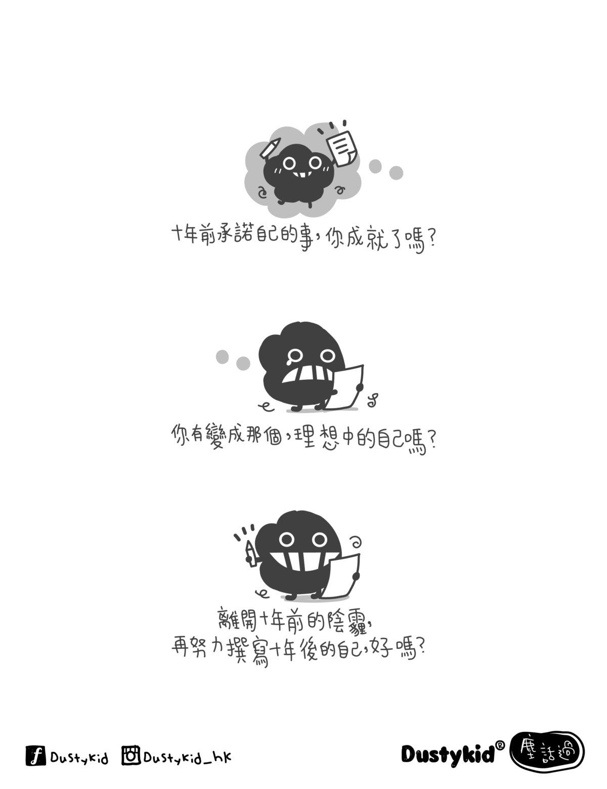 2753mingpao_20210803-01