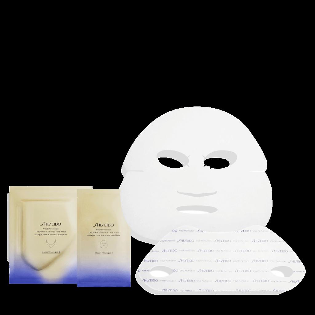 Shiseido雙效緊緻亮白修護面膜 $980