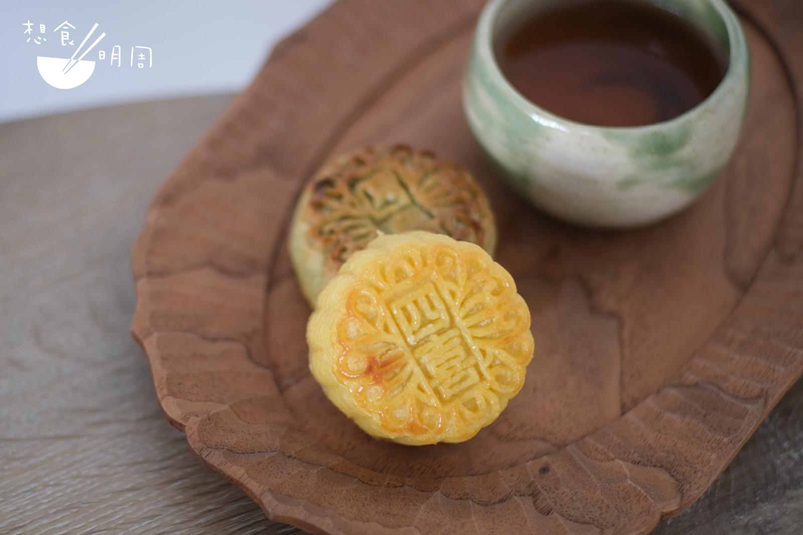 一杯茶,一口迷你月餅,剛剛好!