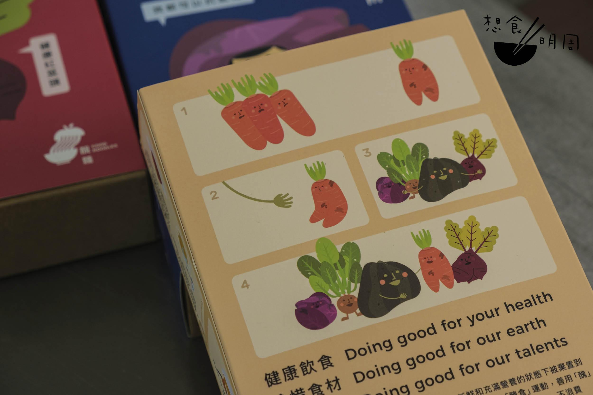 麵條的包裝盒上附有幾格漫畫,帶出「歪果」也是可塑之才。