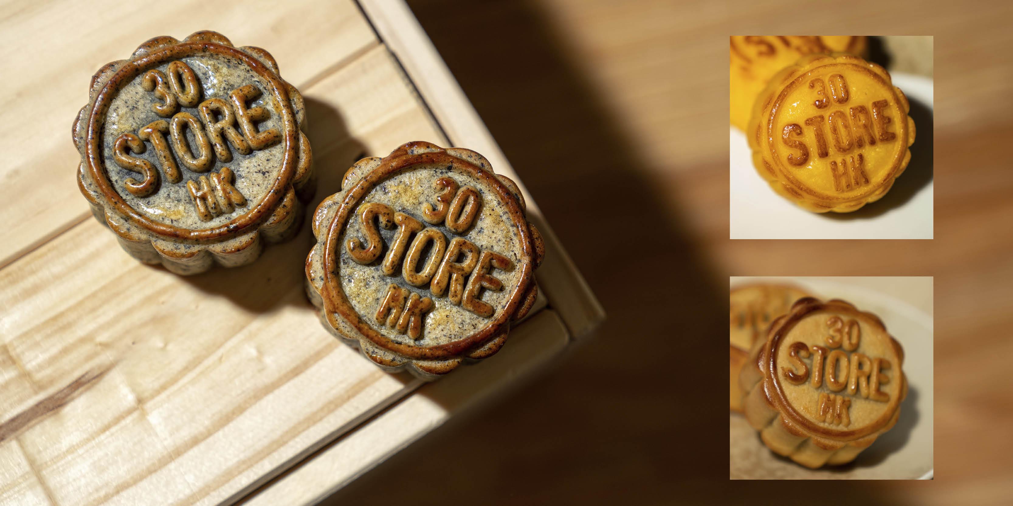 黃蓮蓉月餅是富有年代感的「老餅嘢」,近年愈來愈少人做。叁拾士多竟然選擇復刻這一個中秋回憶,今年首度製作黃蓮蓉鹹蛋黃月餅($268),加上同步推出的流心奶黃月餅($238)及伯爵紅豆陳皮月餅($268),總有一款能滿足你。值得一提的是後者那台灣相思紅豆配十年陳皮的滋味不錯,傳統餅皮中還加入了伯爵茶,可以一試。訂購連結:shorturl.at/qIMY1