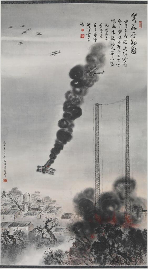 李文珪(?-1934)《真茹灰劫圖》1932