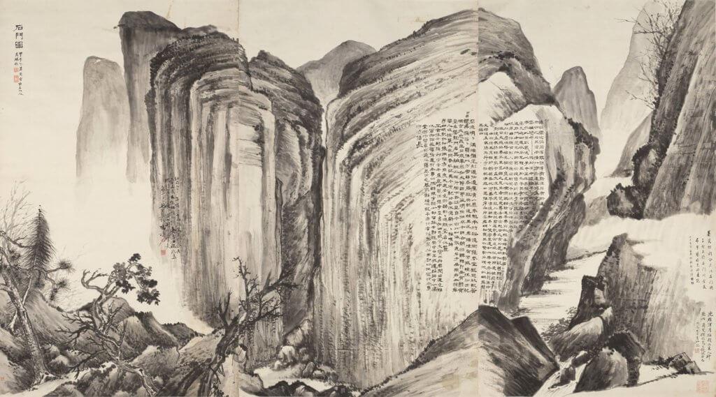 溫其球(1862-1941)《石門圖》1924