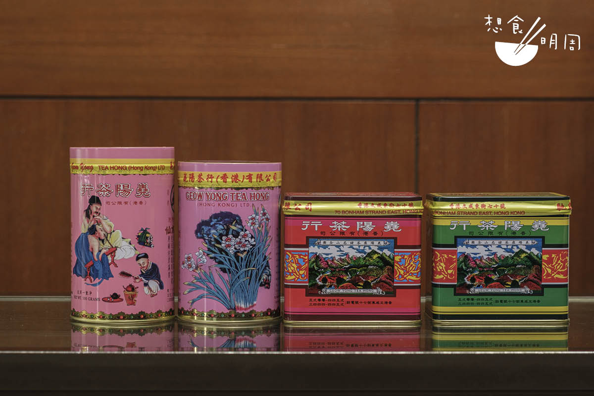 嶤陽茶行的鐵觀音共分成五個等級,香氣、回甘度各有不同,豐儉由人。