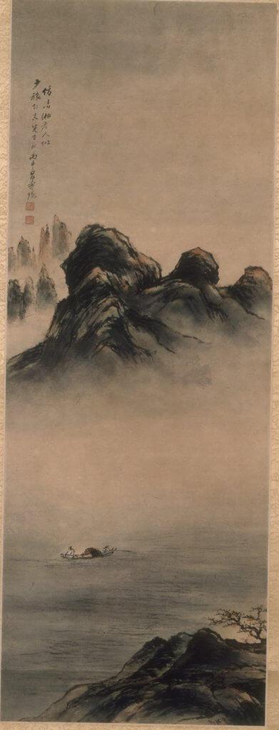 呂壽琨(1919-1975)《仿石濤山水》 1956