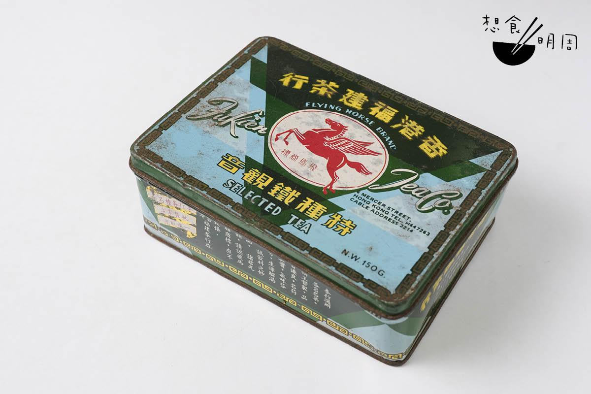 從前茶行都用馬口鐵盒包裝,令送禮更得體。「從前的人,送禮都選鐵觀音。當時普洱尚未『流行』,坊間更笑指它是『發霉茶』!」當年楊庭輝曾因好奇而喝普洱,結果被父親痛罵。
