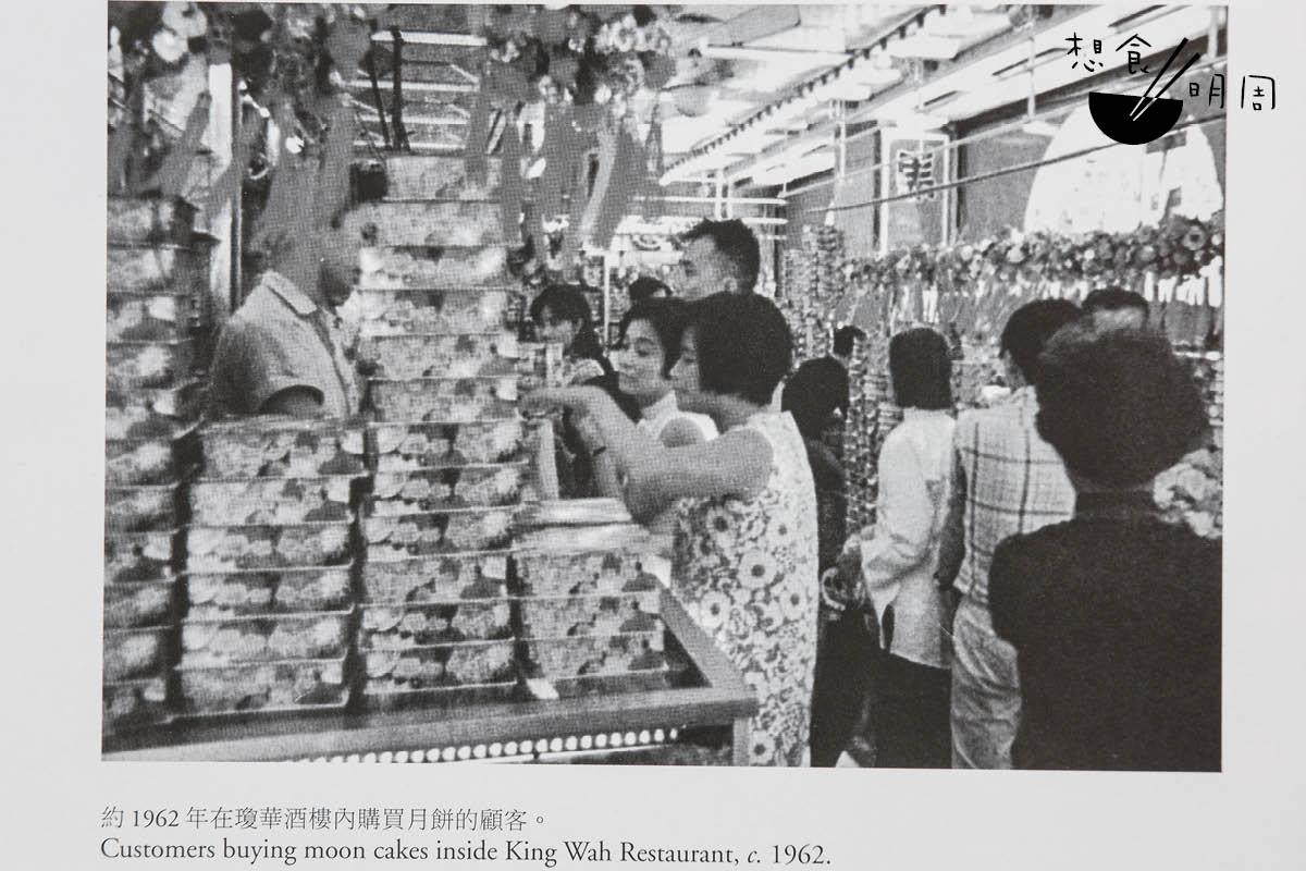 旺角瓊華酒樓顧客購買月餅的盛況。(照片由受訪者提供)