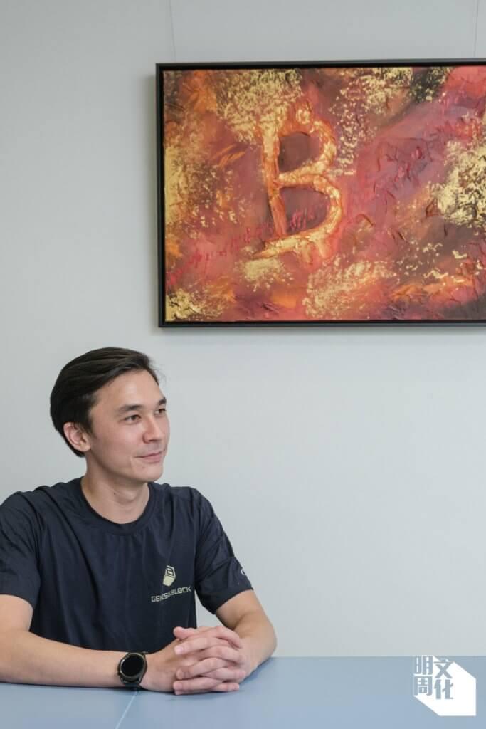 Genesis Block首席營銷官John Keh受訪時,把區塊鏈技術簡單解釋。