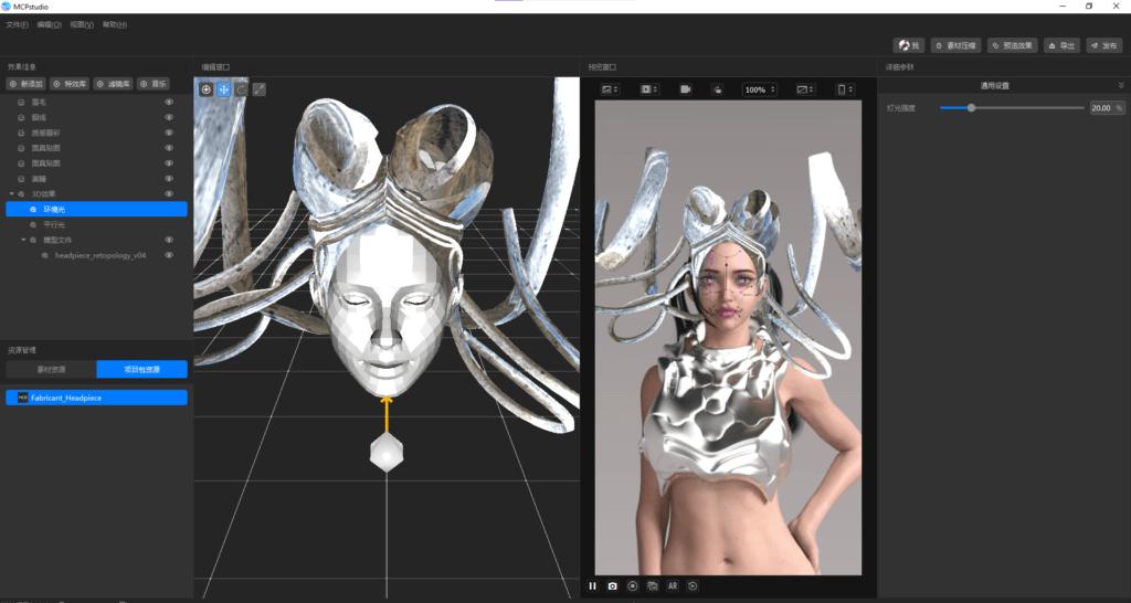 Ruby自學CGI 3D繪畫,創造自己的虛擬化身。