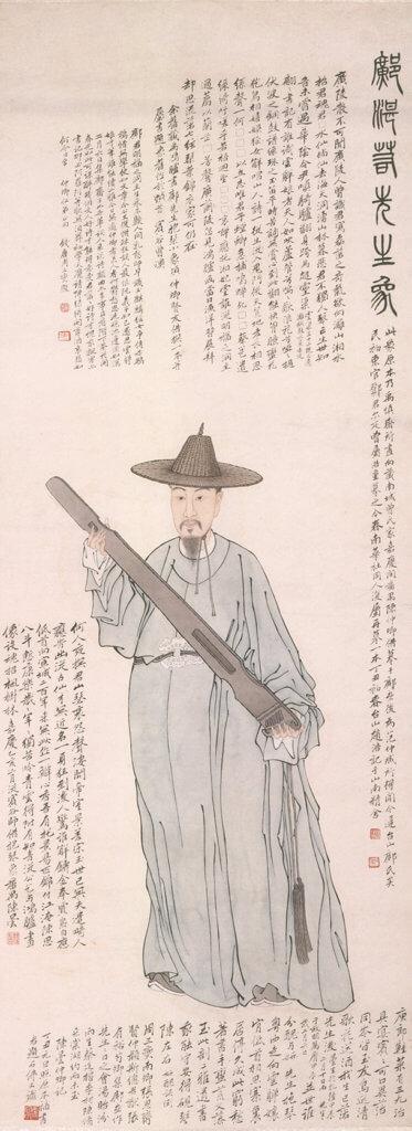 趙浩公(1881-1948)《鄺露像》1937