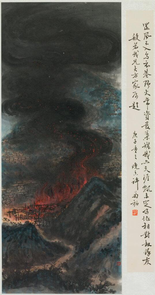 黃般若(1901-1968)《木屋之火》 1959-1960