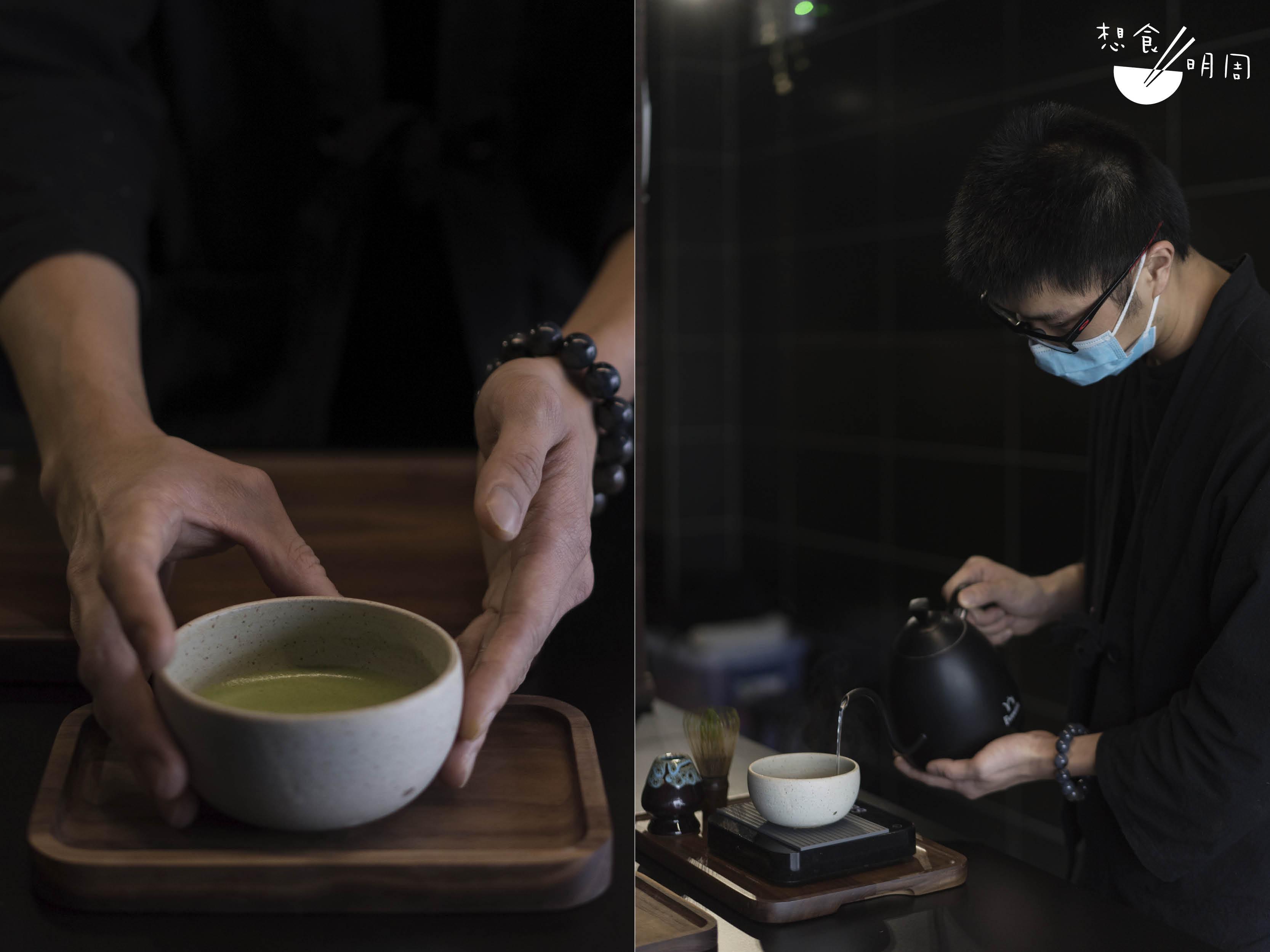 Hand-whisk Matcha 團隊試過多款茶粉後,最後選出日本小山園的這一款,偏重鮮味,口味溫和,平易近人。觀看茶師搖動茶筅轉圈打茶後,再以雙手捧着陶藝茶碗飲用茶湯,感受店主所說的一期一會。($75)