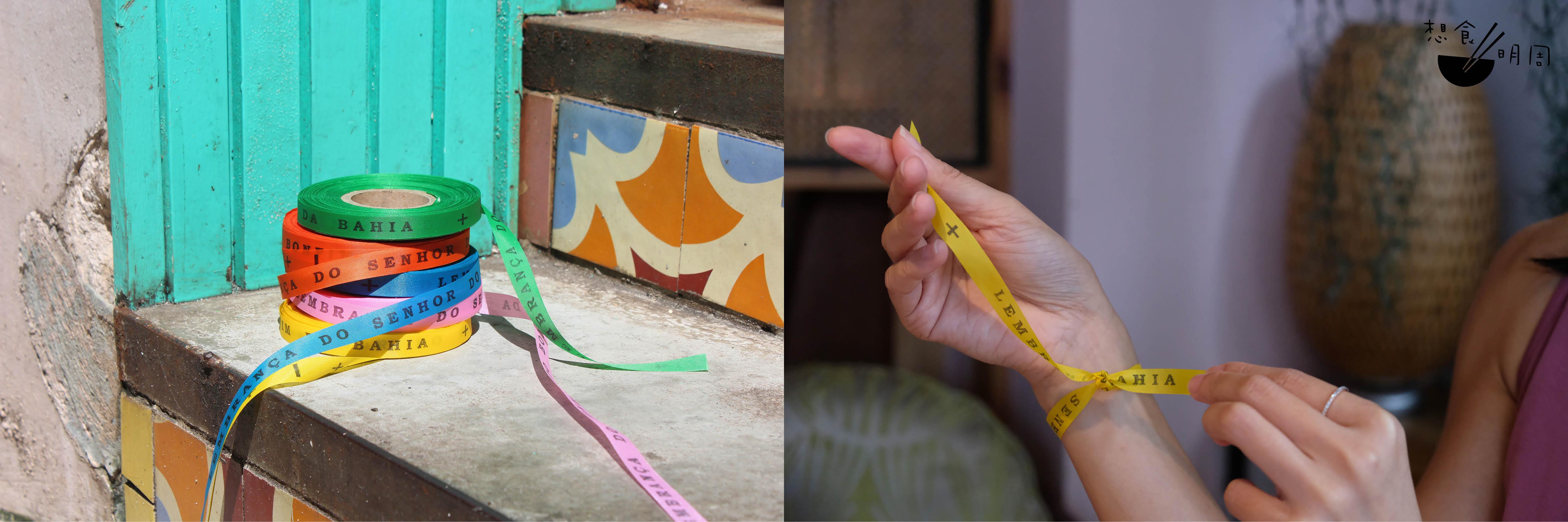 在巴西巴伊亞薩爾瓦多下城的I繽紛主教堂外圍,掛有大量彩色絲帶。傳說,只要在手上綁上彩帶,每打結一次,代表一個願望。當自然脫下時,就代表願望成真。
