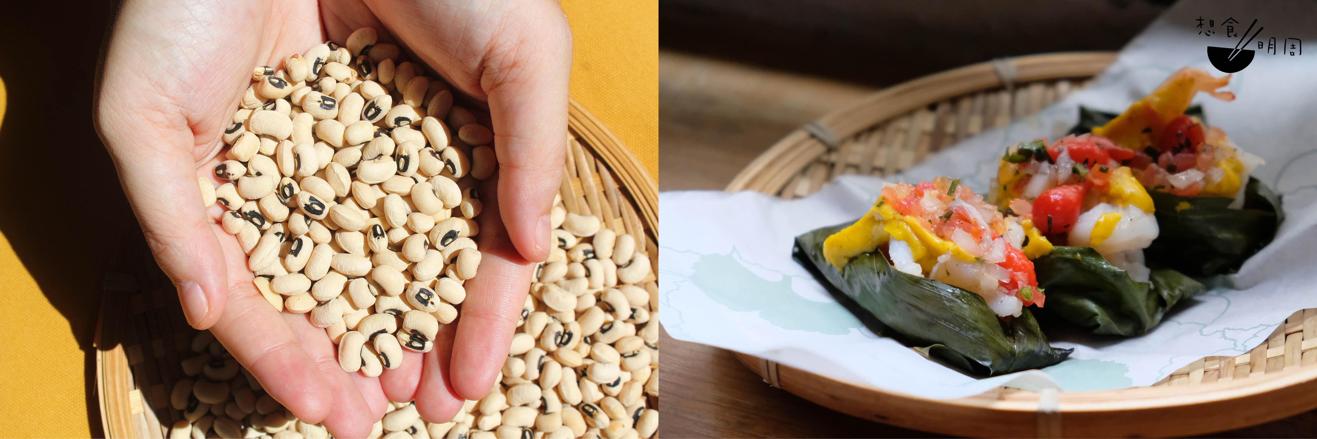 巴西人口中的黑眼豆(black eyed peas),正是我們認識的眉豆。搗成豆蓉、搓成麵糰,是當地傳統的黑眼豆餅。在Uma Nota,廚師把麵糰與紅棕櫚油(Dende Oil)、薑、洋蔥和蝦乾混合成糊狀,包覆在香蕉葉中蒸熟。最後才澆入巴西傳統的瓦塔帕蝦醬(Vatapa),是一道開胃的前菜。