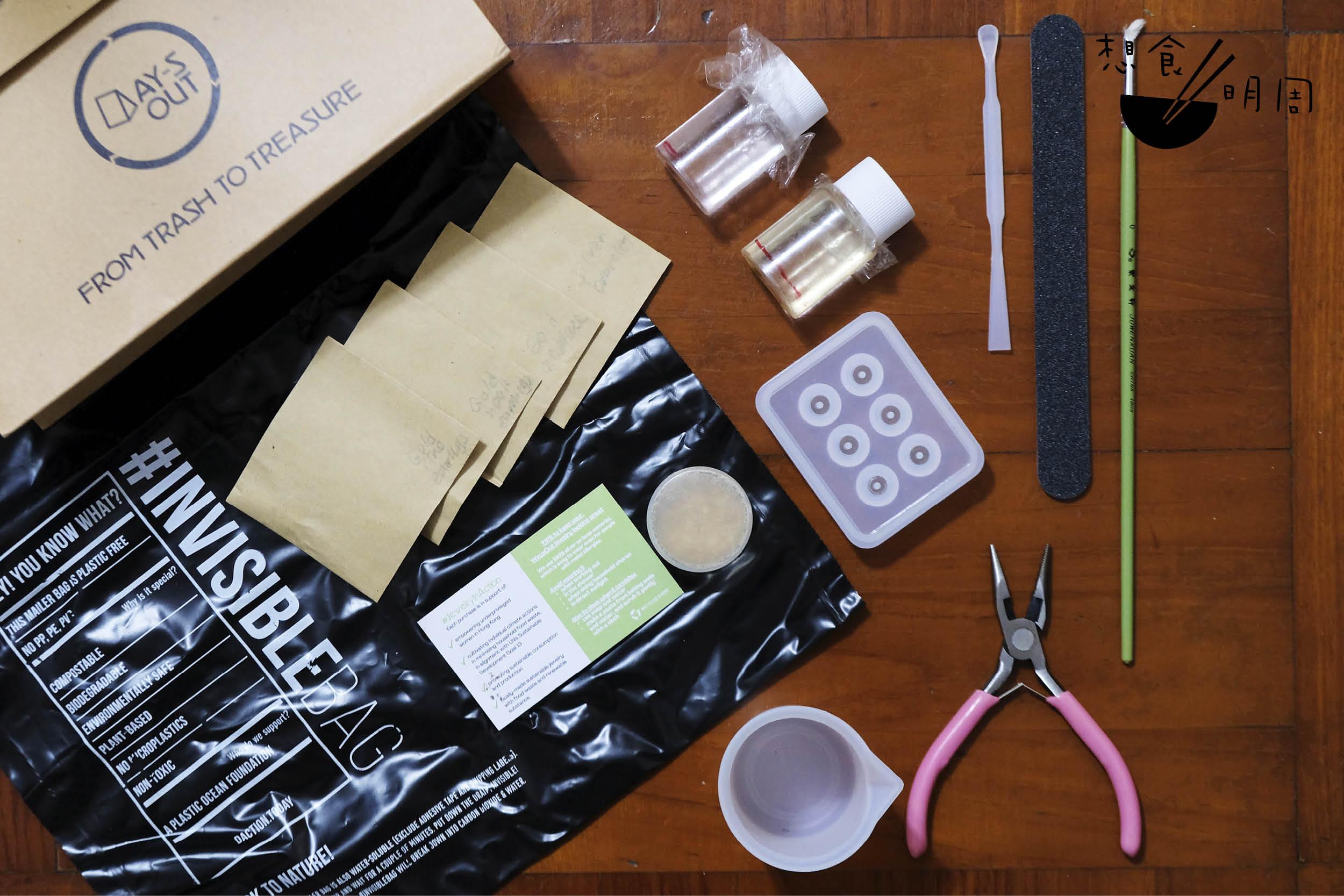 DIY kit // 訂購DIY製作包,內已齊備工具及用料,可製約12粒果皮「寶石」。歸還工具的話,更可獲回贈金額,下次購物使用。