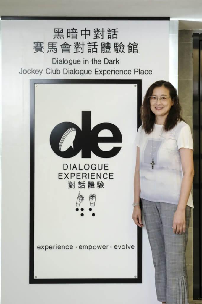 黑暗中對話(香港)基金會行政總裁朱月如