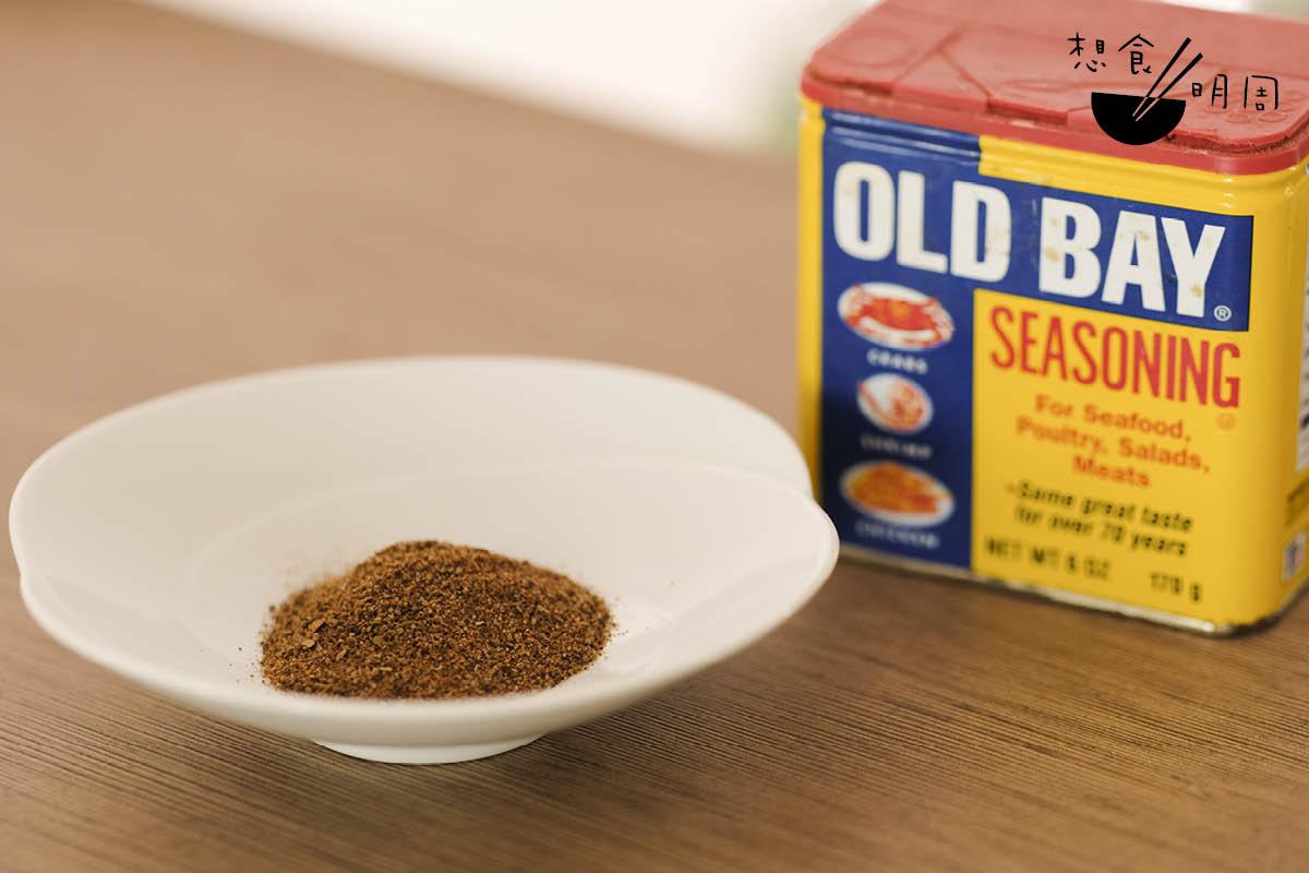 做馬里蘭州蟹餅不能或缺的Old Bay調味料。