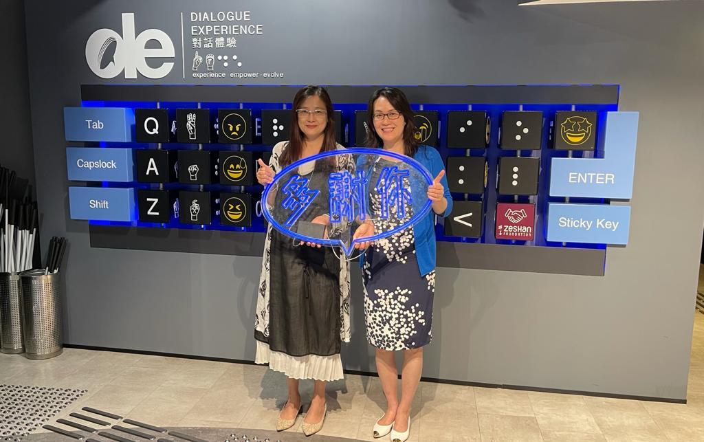 朱月如(左)與擇善基金會行政總監蘇梅玲將會在社企民間高峰會的「跨界合作 以信為本」環節,分享跨界別合作的心得。