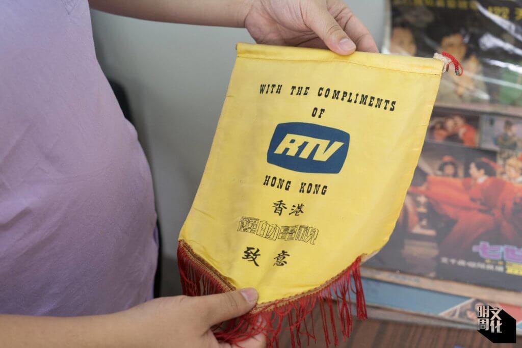年輕一輩可能也沒聽過「麗的」這名字,其實英資麗的映聲是本港第一間電視台,更是全球首間華語電視台。