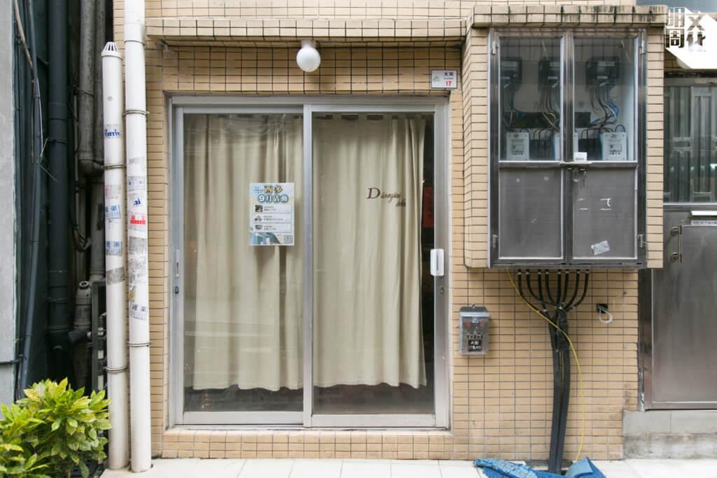 神話書店玻璃趟門後掩着一大幅米色布簾,平時路過也可能較難察覺。