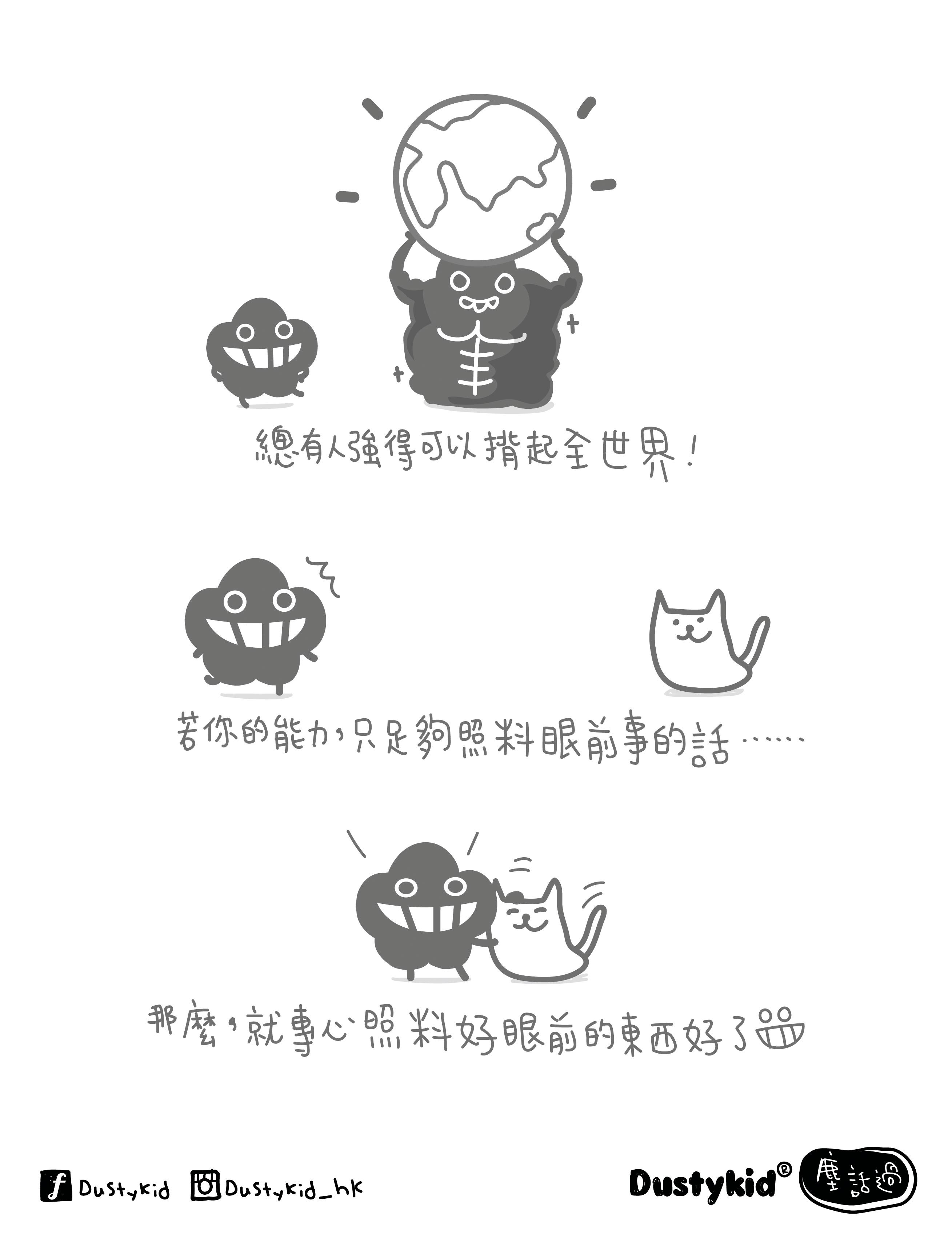 mingpao_20210928