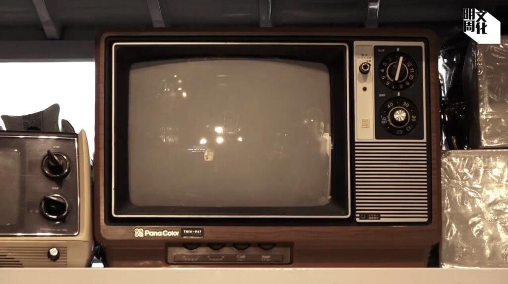 對成長於八九十年代的人來說,一部四四方方的電視機為他們帶來無限童年回憶。